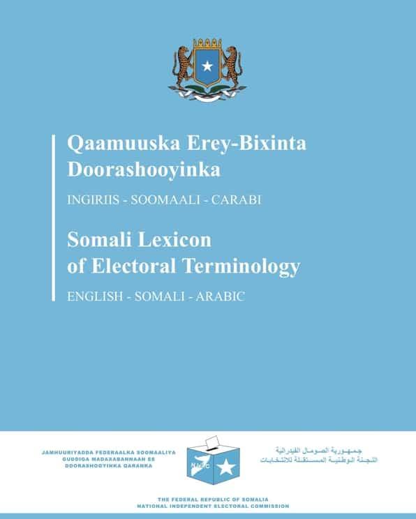 Somalia Lexicon ENG_SOM_ARAB