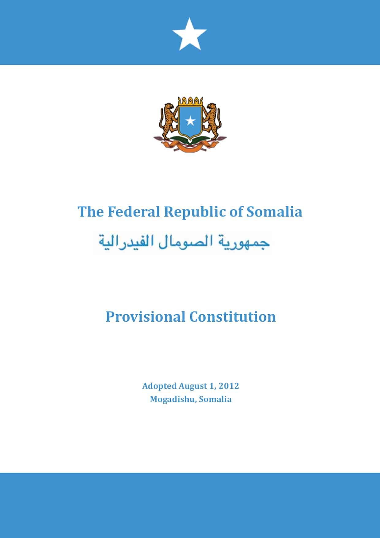 ec-undp-jtf-somalia-federal-constitution